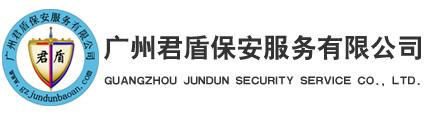 广州BOB体育可靠公司、广州临时BOB体育可靠